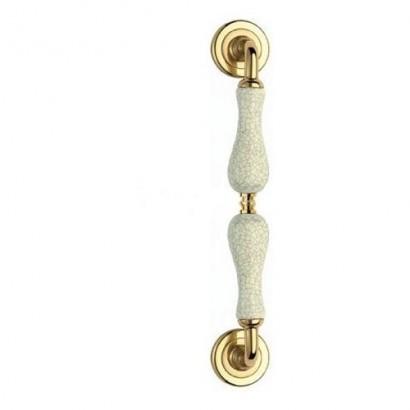 Дверные ручки-скобы Cottali Raya 260 mm